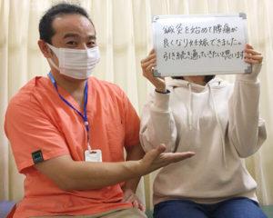 不妊鍼灸を受けられた方の写真