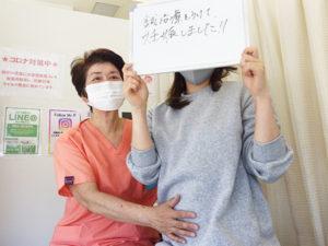 神戸市 30代女性 不妊鍼灸のお声