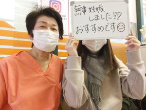 神戸市垂水区 30代女性 不妊治療のお声
